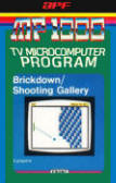 APF Brickdown/Shooting Gallery
