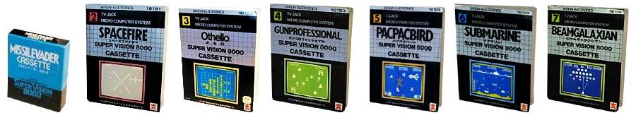 Bandai Super Vision 8000 Game Boxes