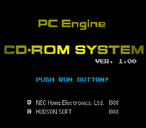 PC Engine System Card 1.0 Screenshot