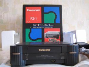 """Les consoles inconnues ou """"un peu"""" oubliées? :-( Panasonic_3DO_FZ-1-Japan_small1"""