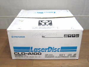 Pioneer LaserActive - Box Front(picture courtesy of Japan-games.com)