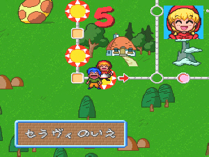 Akazukin Chacha Screenshot