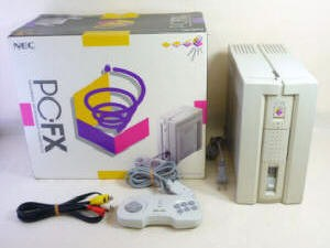 NEC PC-FX Packaging