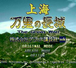 Pc Fx Emulator