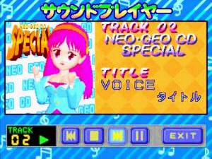 Neo Geo CD Special Screenshot