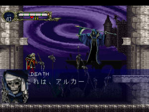Dracula X Screenshot