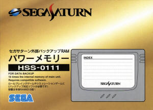 Sega Saturn Back Up RAM Expansion (Game Saves)