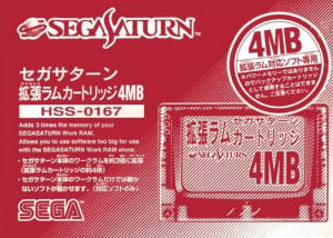 Sega Saturn Extended RAM Expansion