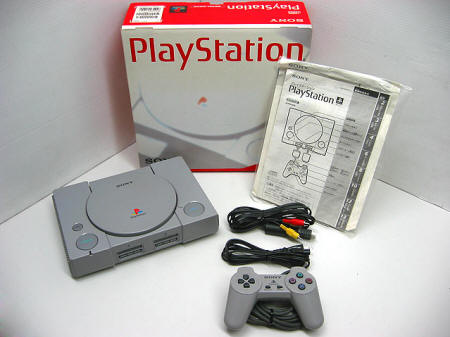 playstation 1 opening