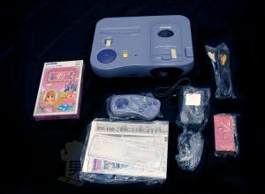 Casio Loopy - Box Contents
