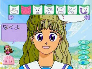 Casio Loopy Anime Land screenshot