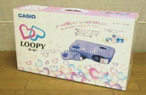 Casio Loopy console
