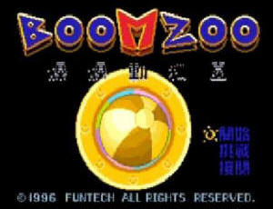 Boomzoo screenshot