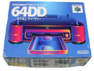 Nintendo 64DD - Packaging