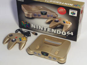 Nintendo 64   Video Game Console Library