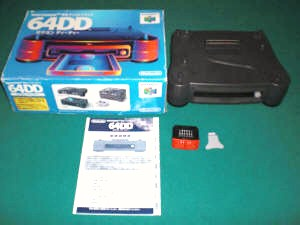 Nintendo 64DD   Video Game Console Library