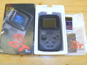 Gallery - Portable Gaming Systems | Video Game Console Library